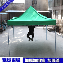 Outdoor advertising tent parking awning stalls folding telescopic tent umbrella exhibition and display print advertisement tent