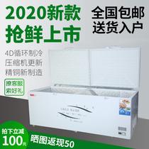 冰柜冷藏冷冻小冰箱双温家用大容量冷柜E220VMBCD美Midea