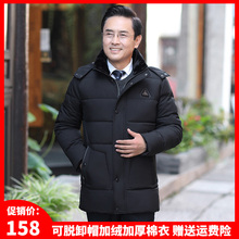 Father's winter coat, plush and thickened middle-aged and old men's down cotton padded jacket, winter cotton padded jacket, middle-aged grandfather 40 years old and 50 years old