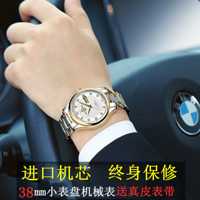 Small dial watch mens steel belt mechanical watch with weekday waterproof full automatic mens business luminous watch dy