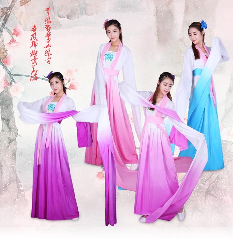 包�]�和�成人采薇舞蹈服�b古典舞�h服�@��舞��鑫柩莩龇�女裙水袖