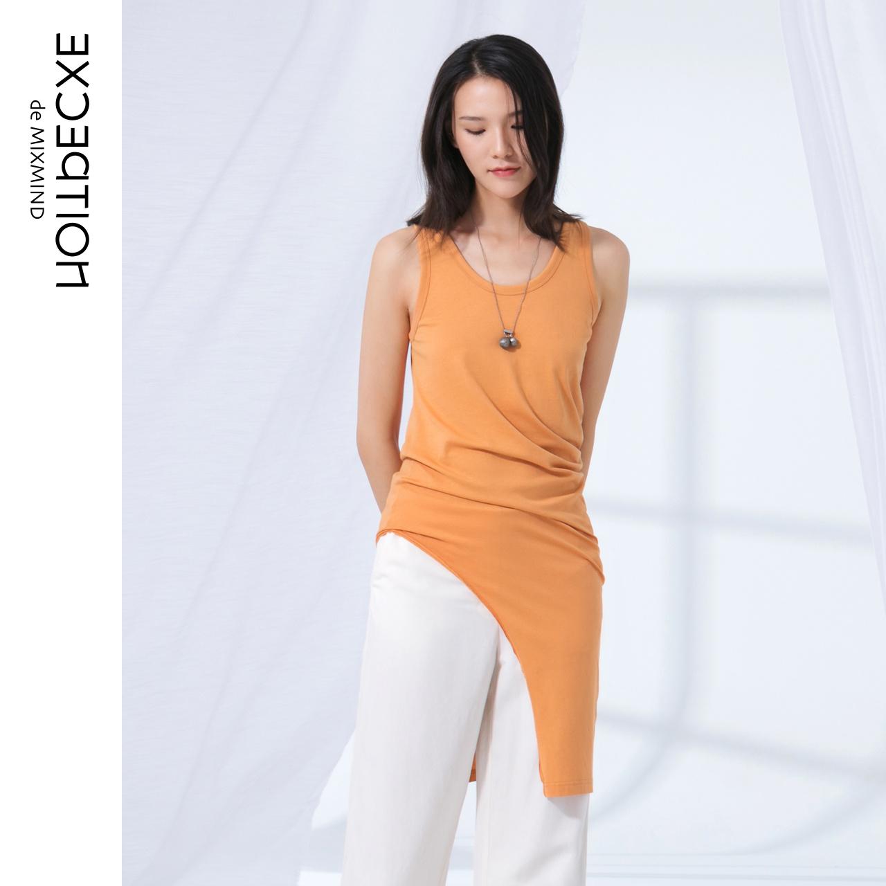 EXCEPTION例外 春秋全棉针织背心女 气质纯色修身易搭无袖上衣