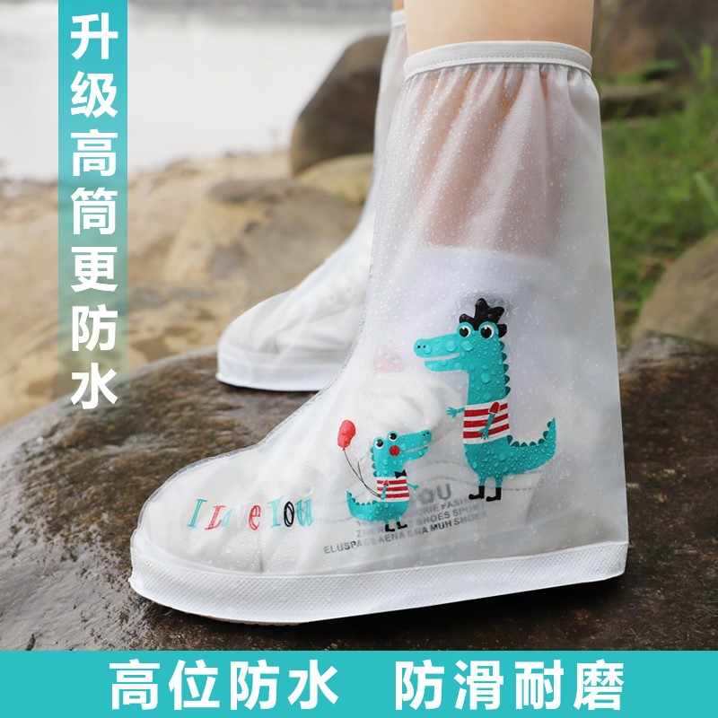 Childrens mens and womens high tube rain proof shoe cover waterproof, anti-skid and snow proof primary school students thickened wear-resistant bottom rain boot foot cover in rainy days
