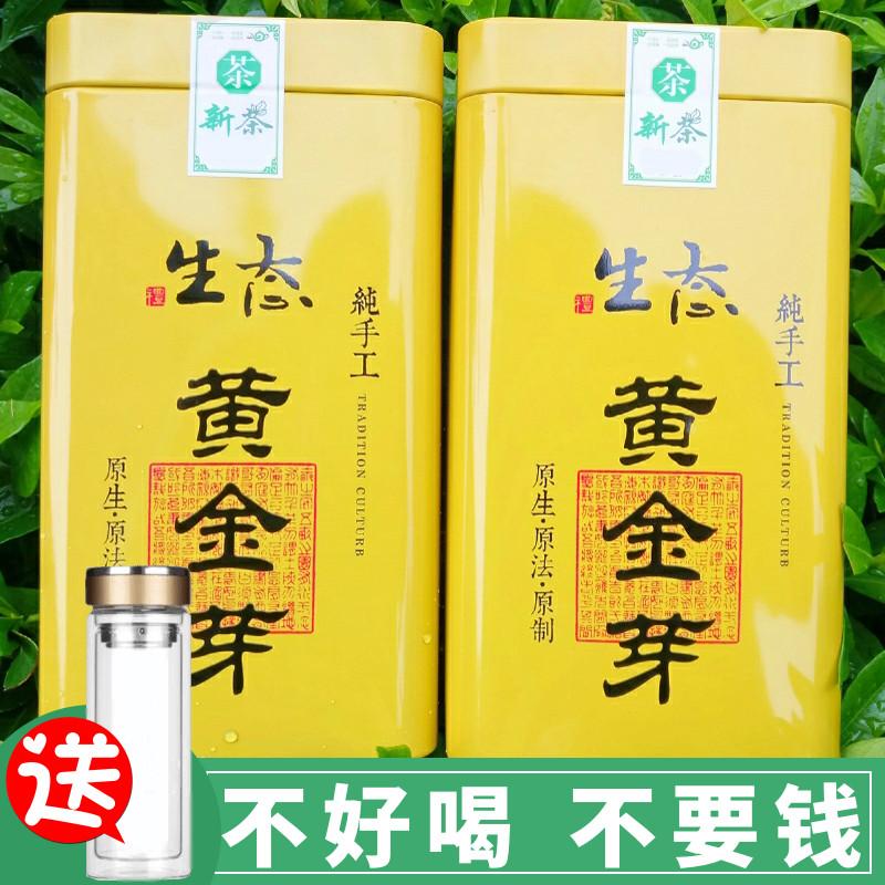 黄金芽2019年新茶雨前特级安吉白茶黄金叶正宗春茶茶叶散装250g