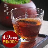 Молоток глаз зерна стекло общественное дорога чашка фильтры установить толстая устойчивая горячей японский филиал чай устройство море молоток зерна усилие чайный сервиз монтаж
