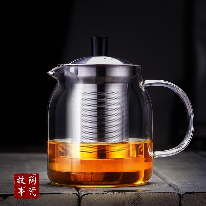 陶瓷故事泡茶壺高溫耐熱不鏽鋼過濾玻璃水壺功夫茶具器套裝包郵