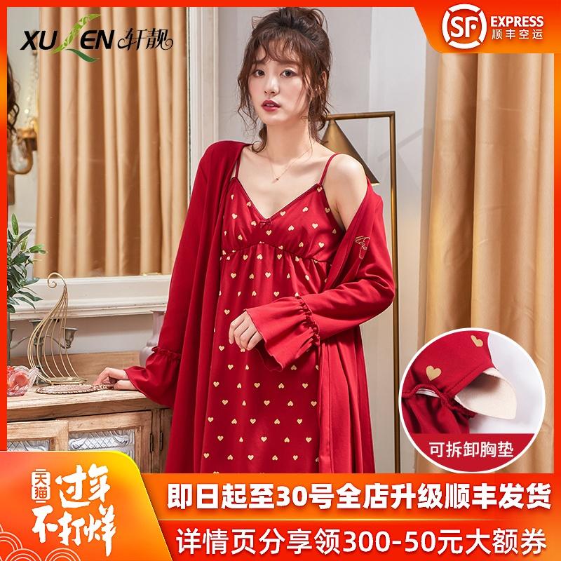 大红色睡衣女春秋款纯棉长袖性感新娘吊带睡裙带胸垫睡袍结婚套装