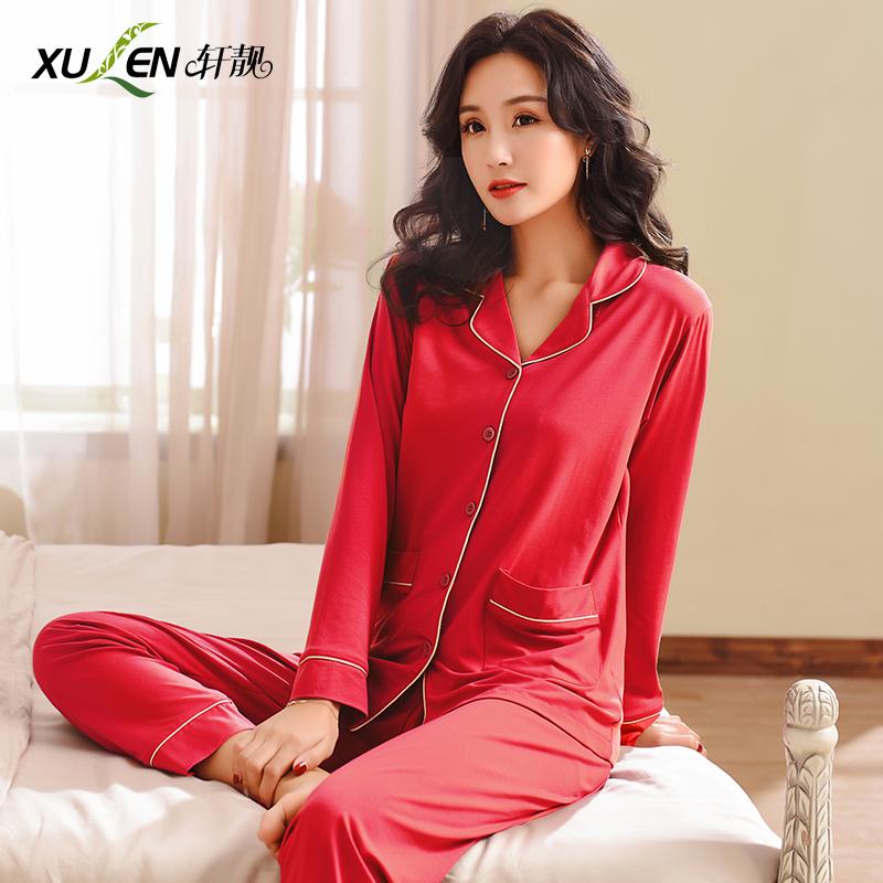 莫代尔睡衣女春秋长袖长裤套装薄款本命年大码红色夏季新婚家居服