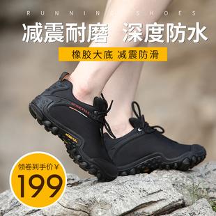 麦乐MODEFULL男女款运动鞋登山徒步防滑防水旅游爬山春夏耐磨垂钓价格