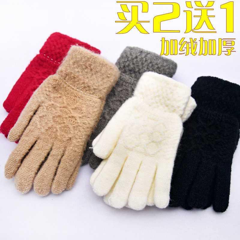 Перчатки для мужчин Артикул 617976499537