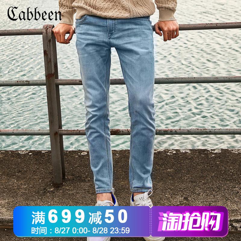 卡宾男装修身中低腰浅色牛仔裤2018秋季新款青年帅气ins小脚裤S