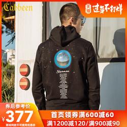卡宾男装连帽长袖卫衣星空星球印花2020春夏新款机能风街头少年A