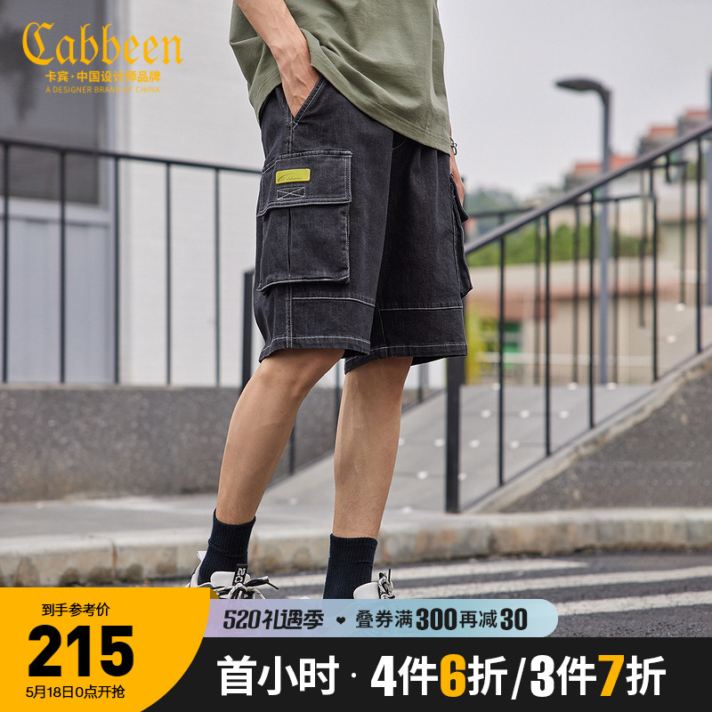 Carbin men's black casual denim tooling shorts 2021 spring and summer new trend collision bright line street Y