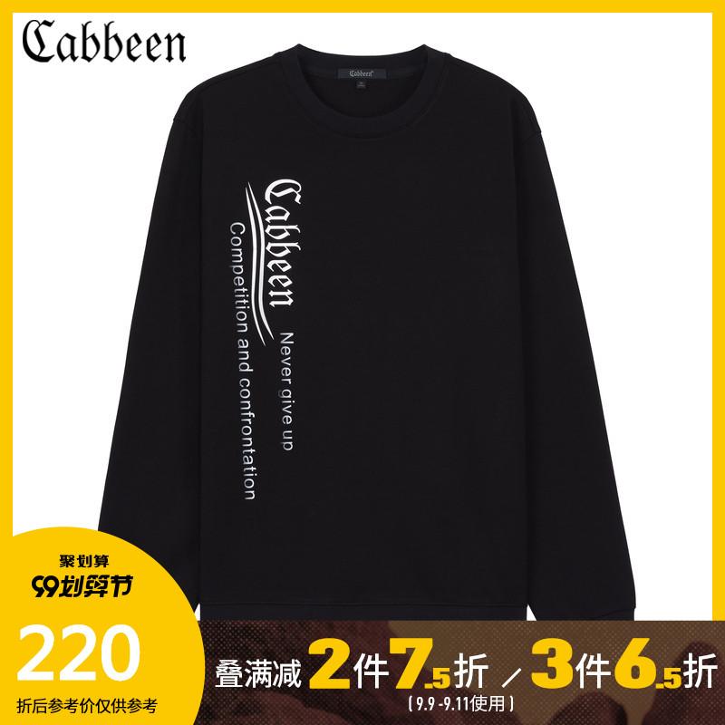 卡宾男装黑色圆领长袖卫衣2020春夏新款简约字母印花街头潮流A