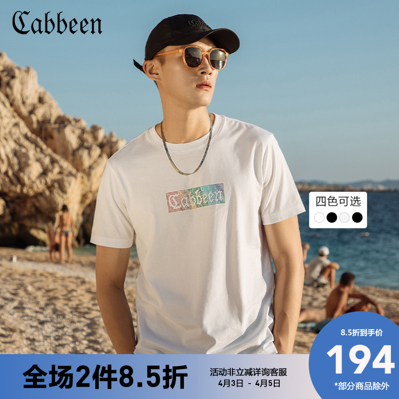 Cabin men's round neck short sleeve T-shirt 2020 summer new fashion brand hot diamond Street ins style couple T-shirt a