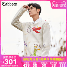 Presale cabin men's round neck Pullover long sleeve sweater loose sweater cartoon print H