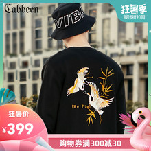 Carbin Men's Wear New Black Chinese Style Embroidered Leisure Sweater Knitted Card Men's Trendy Coat A in Spring and Summer of 2019