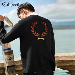 卡宾男装时尚植物刺绣针织衫毛衣2018秋韩版长袖开衫外套个性B