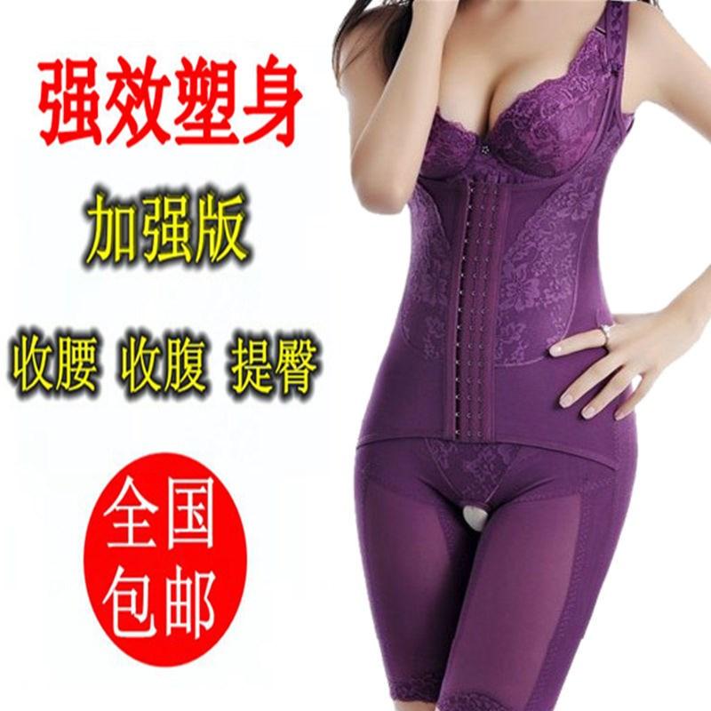 超薄美体版开档式连体塑身衣产后收腹束腰加强调整型内衣束身吊带