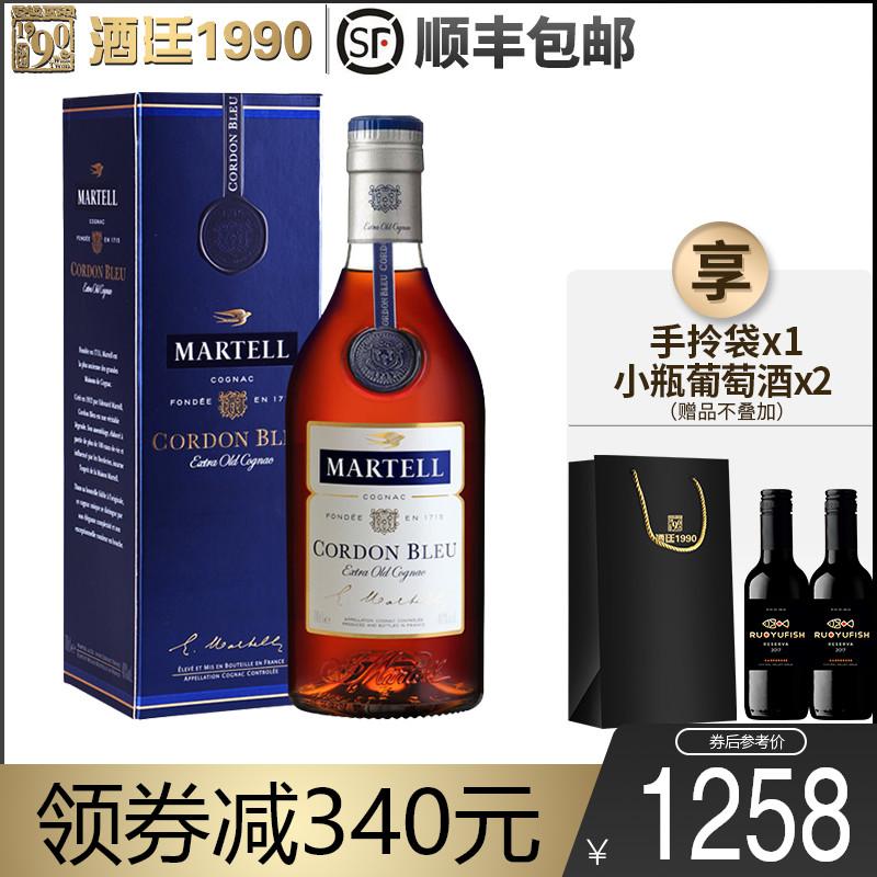 法国原装进口洋酒 马爹利蓝带700mL MARTELL干邑白兰地40度烈酒