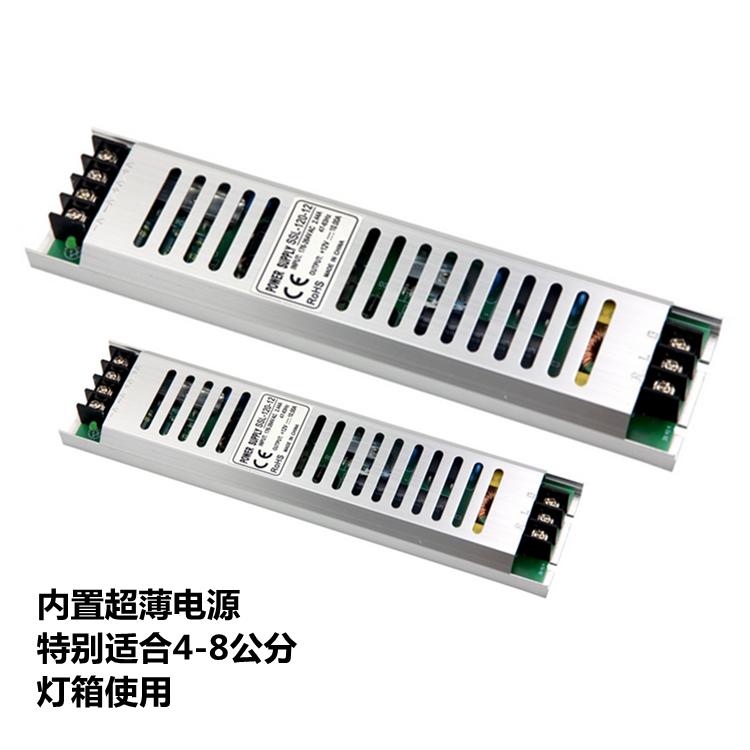 LED переключатель источник питания привод 12V/24V противо-дождевой влагостойкий источник питания led свет питания источник постоянный ток регуляторы устройство
