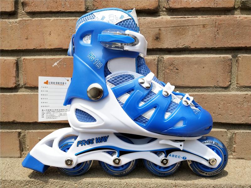 红刚 溜冰鞋 轮滑鞋 旱冰鞋 儿童轮滑鞋儿童旱冰鞋 男 女可调节