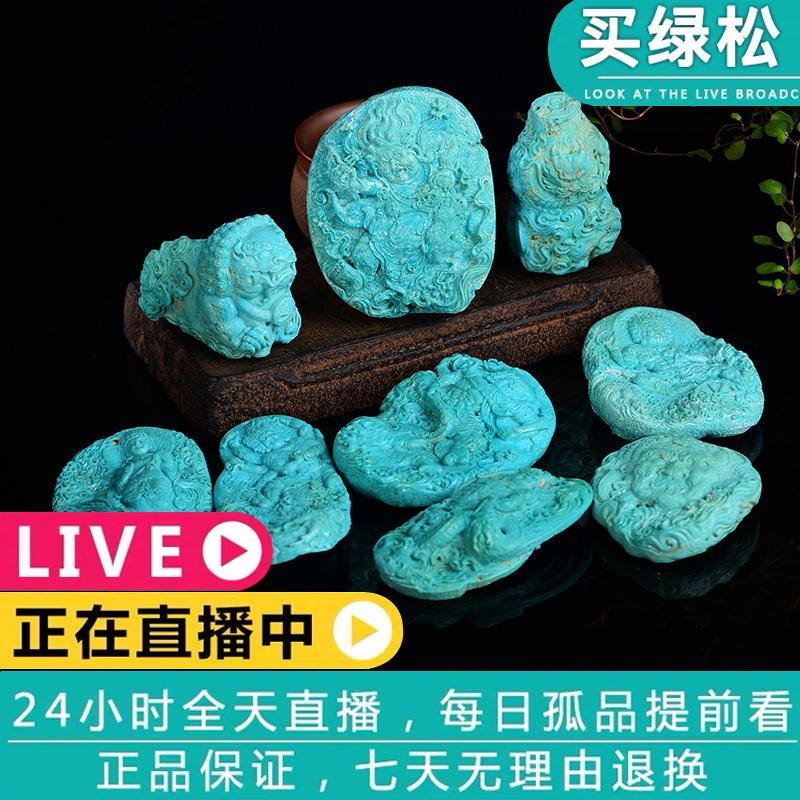 天然原矿绿松石高瓷蓝观音2手串