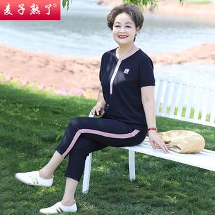 妈妈夏装套装短袖两件套洋气运动服上衣新款减龄T恤中老年人女装