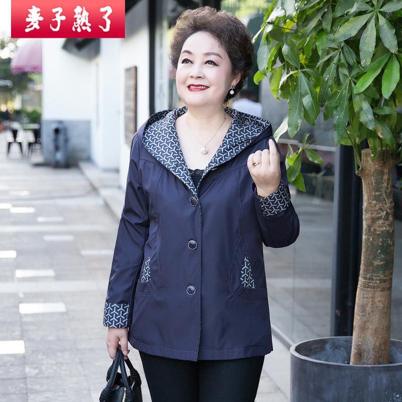 中老年女装春装外套妈妈装风衣春秋新款奶奶装宽松服饰老年人上衣