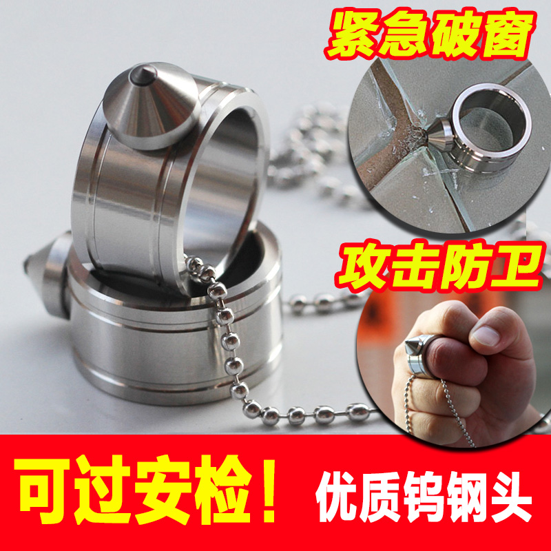 Broken window device ring mens and womens self defense finger tiger pull ring buckle self defense fist stab fight escape can pass security check anti wolf concealed weapon