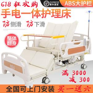 加宽电动护理床家用多功能护理瘫痪