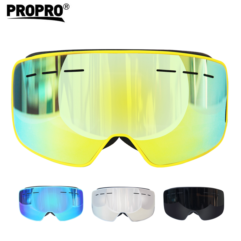 PROPRO大视野滑雪镜双层防雾大柱面单双板成人滑雪眼镜男女可