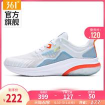 361男鞋运动鞋2020夏季新款网面透气休闲鞋子男生轻便减震综训鞋