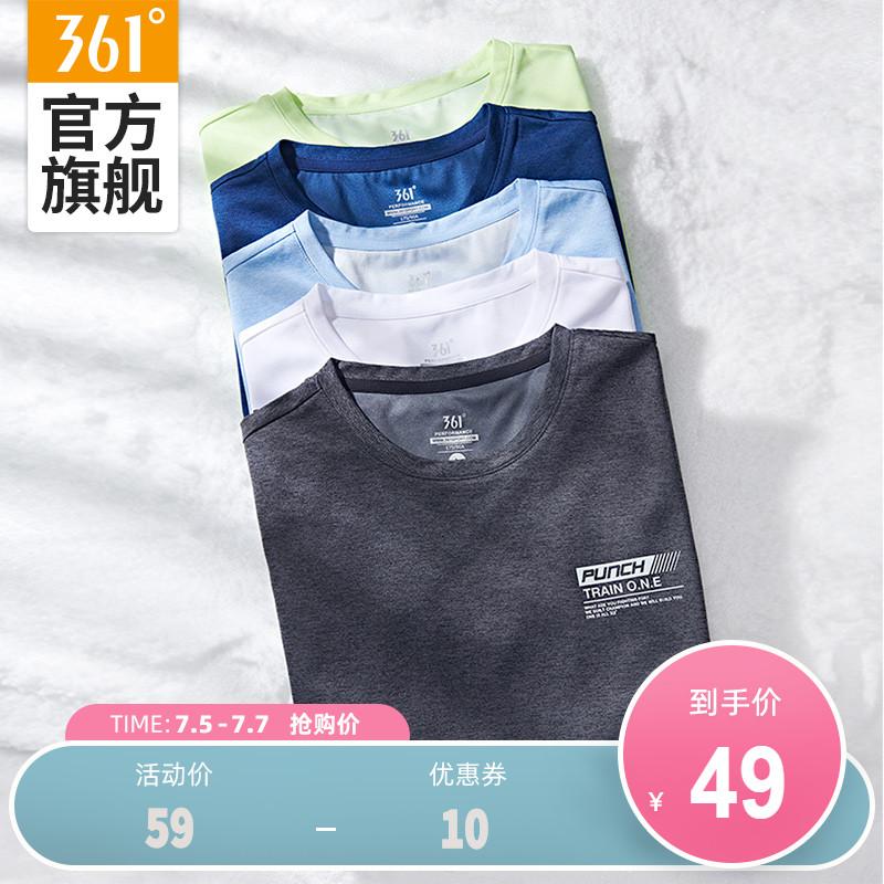 361运动t恤男士2020夏季新款情侣速干上衣健身透气薄款女短袖体恤