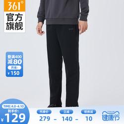 361运动裤男2020年冬季新款绒里长裤加绒加厚保暖裤子休闲裤男裤