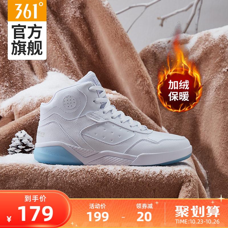 361男鞋运动鞋2021新款加绒保暖二棉鞋休闲鞋鞋子冬季高帮板鞋