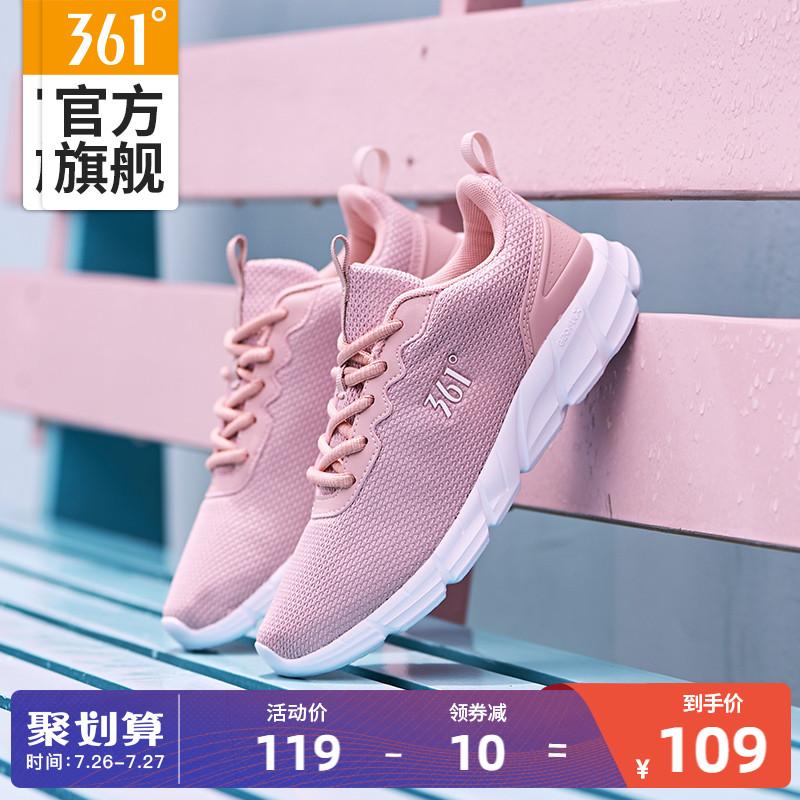 361运动鞋女鞋2021夏季新款网面休闲跑鞋旅游鞋轻便减震跑步鞋女