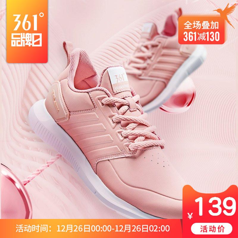 361运动鞋女2018新款正品秋季361度减震革面跑步鞋女轻便慢跑保暖