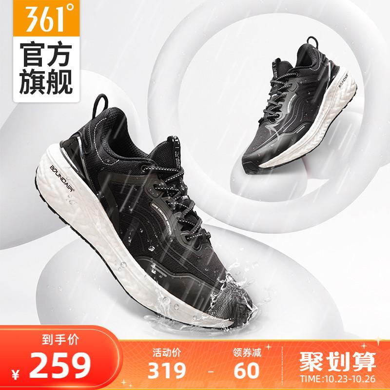 爆沫361男鞋运动鞋2021秋冬新款防泼水雨屏跑鞋鞋子减震跑步鞋