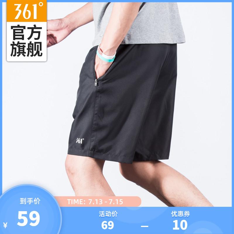 361运动短裤男夏季薄款跑步健身黑色裤子休闲宽松速干透气五分裤