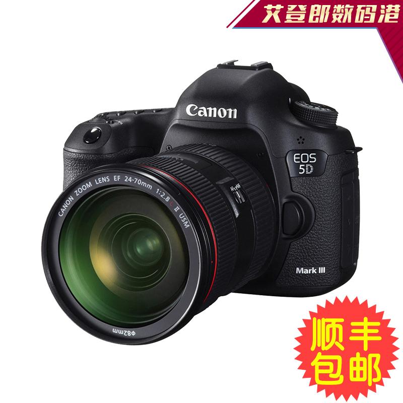 佳能5D4 5D3 5D2 5D 6D单机套机 全画幅高端专业数码单反相机二手