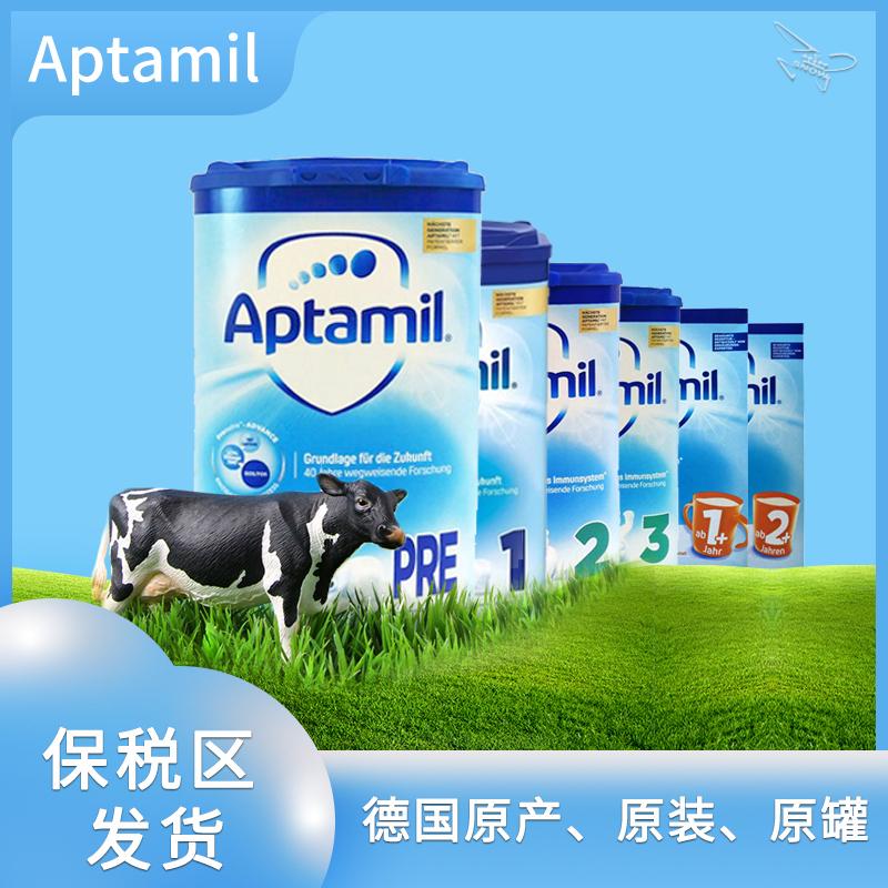 ドイツは彼の米Apple段の1段の2段の3段の1+段の2+段の輸入粉ミルクを愛します