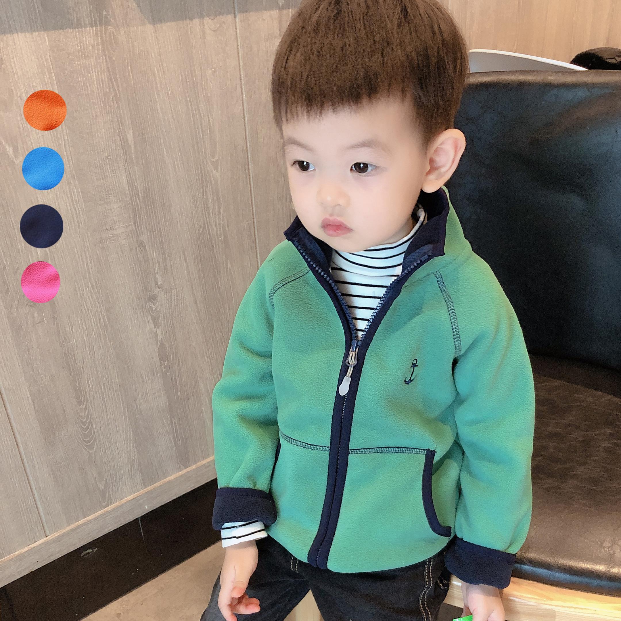 儿童外套春秋装新款宝宝摇粒绒开衫上衣2021童装男童薄绒外套洋气
