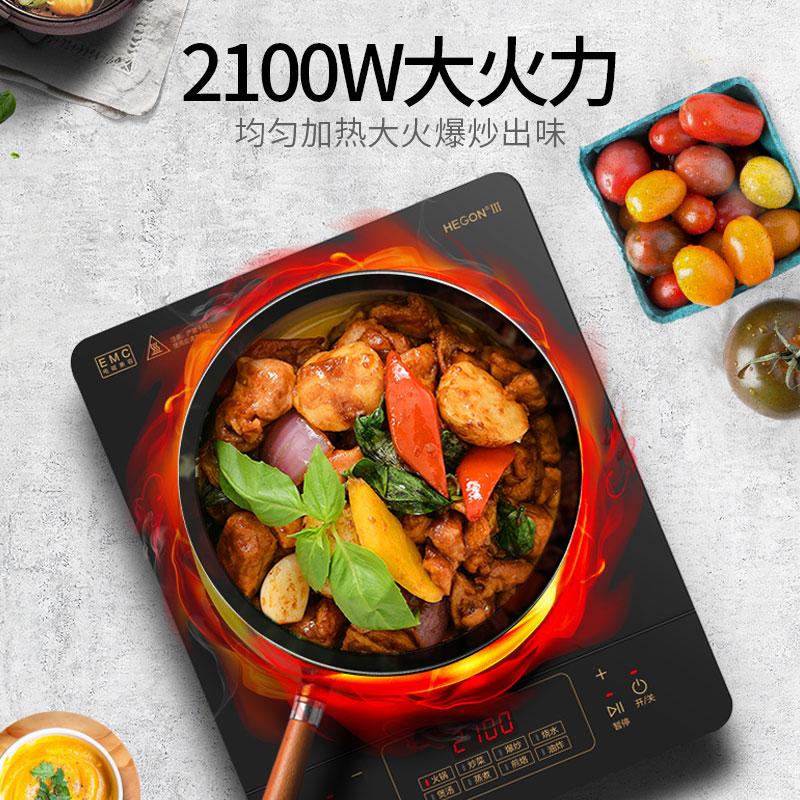 美的电磁炉 家用 火锅炒菜多功能一体节Midea/美的 C21-Simple103