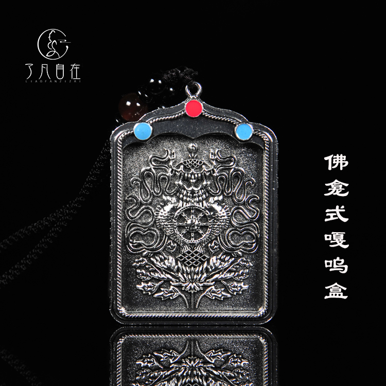 Китайские обереги Артикул 636163832735