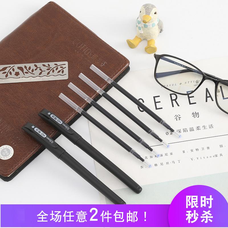 黑色0.5mm中性笔E585子弹头笔尖水性笔考试笔5只装