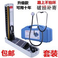 Дайвинг ртутный сфигмоманометр типа A home вручную верх Инструмент для измерения артериального давления в руке Медицинский измеритель артериального давления