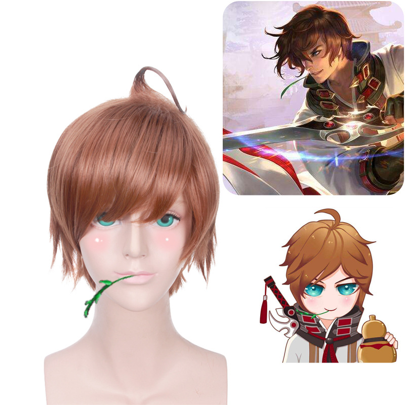 Cosplay Li Bais wig cos glory original skin role play personalized dress up hair cover