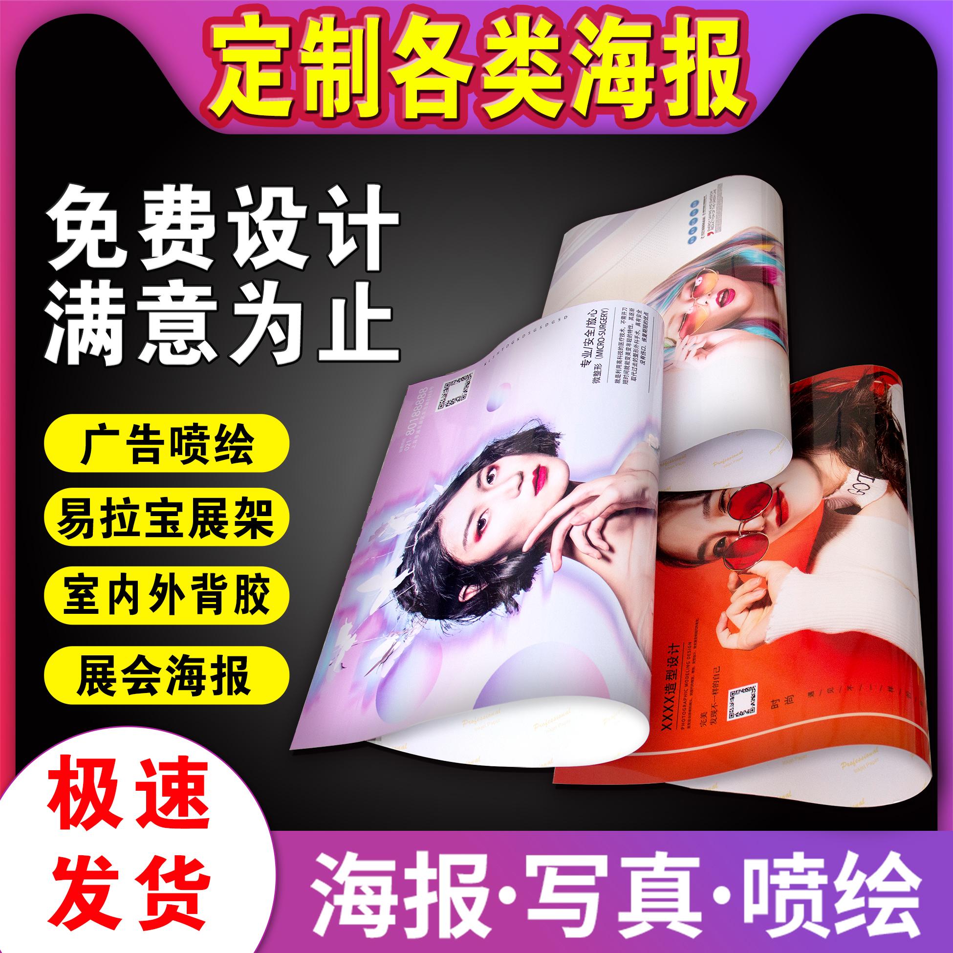 Плакаты / Постеры Артикул 626038903528