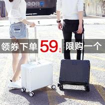 寸旅行箱24寸小箱子金属拉链静音轮20出口日本开口箱小清新牛货